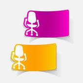 Icono de la silla de oficina — Vector de stock