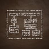 Icona di grafico sulla lavagna — Vettoriale Stock