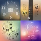 薬インフォ グラフィックの要素 — ストックベクタ