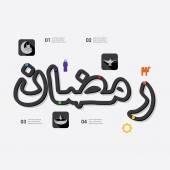 Ramadán infographic prvky — Stock vektor