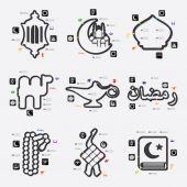 Ramadan infographic elements — Stock Vector