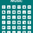Set of music simple icons — Stock Vector #66309891