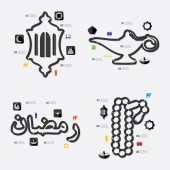 Ramadan infographic elements — Stock Vector