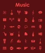 Set of music simple icons — Stock Vector