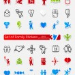 Set of family stickers — Stock Vector #70604863