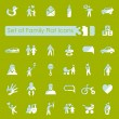 Set of family icons — Stock Vector #71514741