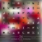 Set of United Arab Emirates icons — Stock Vector