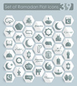 Set of ramadan icons — Stock Vector