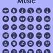 Set of music simple icons — Stock Vector #72598085