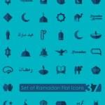 Set of ramadan icons — Stock Vector #73087203
