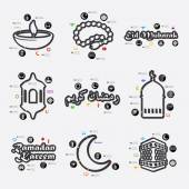 Ramadan infographic illustration — Stock Vector