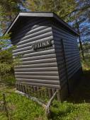 Sauna log cabin — Stock Photo