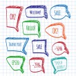 Set of colored doodle sketch speech bubbles — Stock Vector #59009045