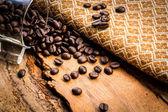 Factoring, wood, ceramics, coffee beans, fabrics, textures, cott — Stock Photo