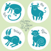 Set signs of the Chinese zodiac. — Stock Vector