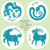 Set signs of the Chinese zodiac. — Wektor stockowy