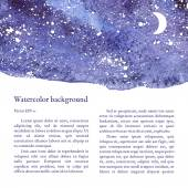 Blue space background. Watercolor Vector illustration. — Stock Vector