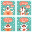 Set of cards with funny animals. — Vecteur #54548041