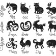 Illustrations or icons of all twelve Chinese zodiac animals. — Stock Vector #58627397