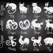 Illustrations or icons of all twelve Chinese zodiac animals. — Stock Vector #58918015