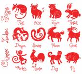 Illustrations or icons of all twelve Chinese zodiac animals. — Stockvektor