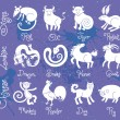 Illustrations or icons of all twelve Chinese zodiac animals. — Stock Vector #60982223