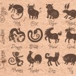 Illustrations or icons of all twelve Chinese zodiac animals. — Stock Vector #61474153