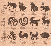 Illustrations or icons of all twelve Chinese zodiac animals. — Stock Vector