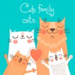Cute card with family cats. — Stock Vector #64267133