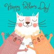 Sweet card for Fathers Day with cats. — Stock Vector #64680829