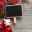 Christmas decoration on wood background, with free space for you — Stock Photo #54371037