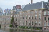 Binnenhof palace, place of Parliament — Stock Photo
