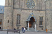 Facade of Ridderzaal in Binnenhof, Hague, Netherlands — Photo