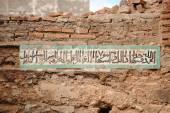 Antique inscription in the necropolis of Chellah — Photo