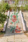 Flowery Stairs — Stock Photo
