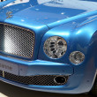Постер, плакат: MOSCOW 29 08 2014 Automobile Exhibition Moscow International Automobile Salon hood of the car Bentley Mulsanne