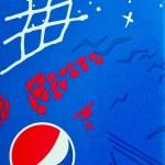 Pepsi — Stock Photo #53658483
