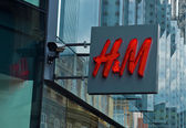 H&M shop sign — Stock Photo