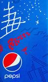 Pepsi — Stock Photo