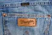 Wrangler — Stock Photo