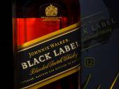 Johnnie Walker — Stock Photo