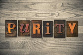 Purity Concept Wooden Letterpress Type — Stock Photo