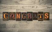 Congrats Wooden Letterpress Concept — Stock Photo