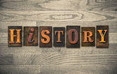 History Wooden Letterpress Concept — Stock Photo