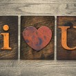 I Heart You Wooden Letterpress Concept — Stock Photo #64899463