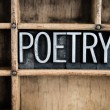 Poetry Concept Metal Letterpress Word in Drawer — Stock Photo #66217579
