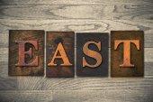 East Wooden Letterpress Theme — Zdjęcie stockowe
