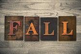 Fall Wooden Letterpress Theme — Foto de Stock
