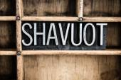 Shavuot Concept Metal Letterpress Word in Drawer — Stock Photo