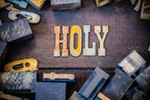 Holy Concept Rusty Type — Stock Photo
